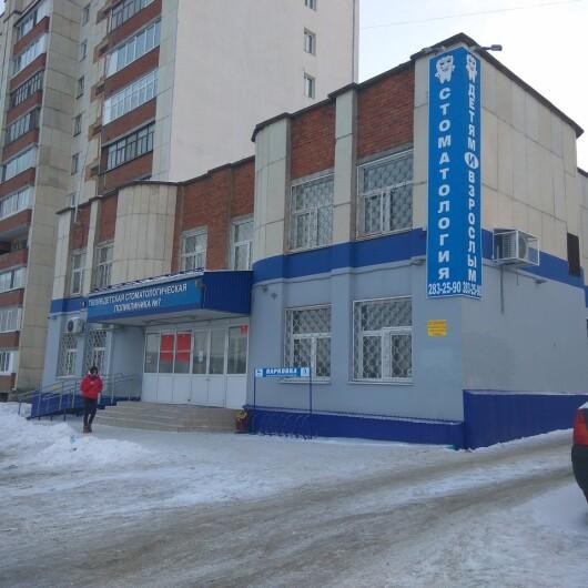 Детская стоматологическая поликлиника №7 на Вологодской, фото №1