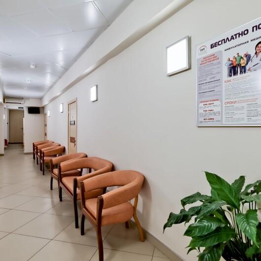 Клиника ОНА на Фонтанке, фото №3