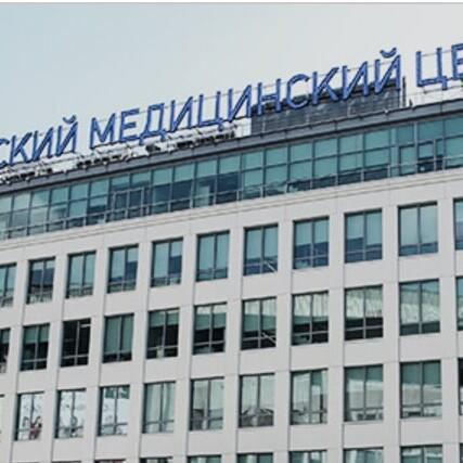 Клиника EMC, фото №1