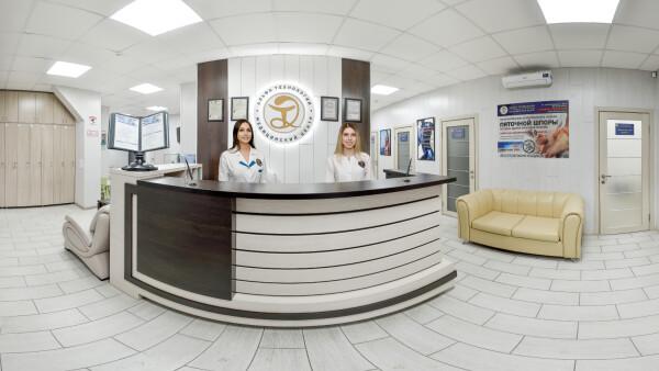 Альфа технологии, медицинский центр