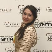 Пелепягина Светлана Викторовна, ортодонт