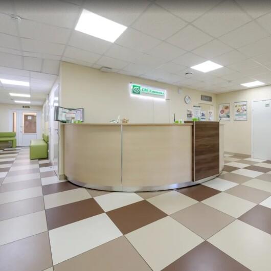 СМ-Клиника на Маршала Захарова, фото №3