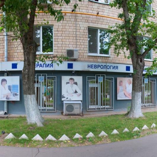 Клиника Столица на Ленинском 90, фото №1