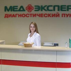 Медэксперт на Лизюкова, фото №3