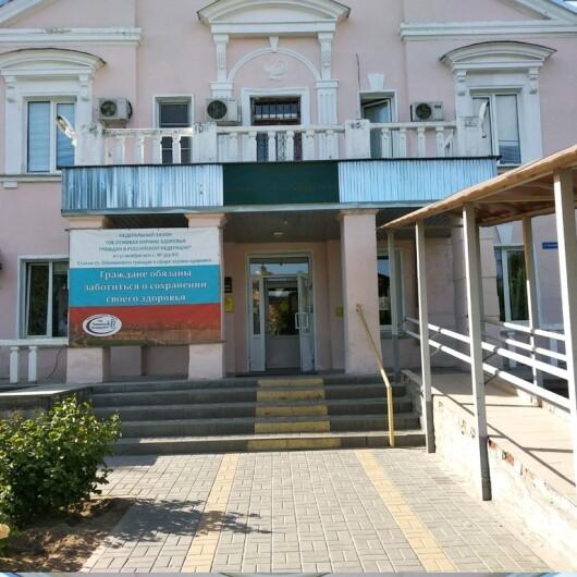 Клиническая больница № 11, фото №3