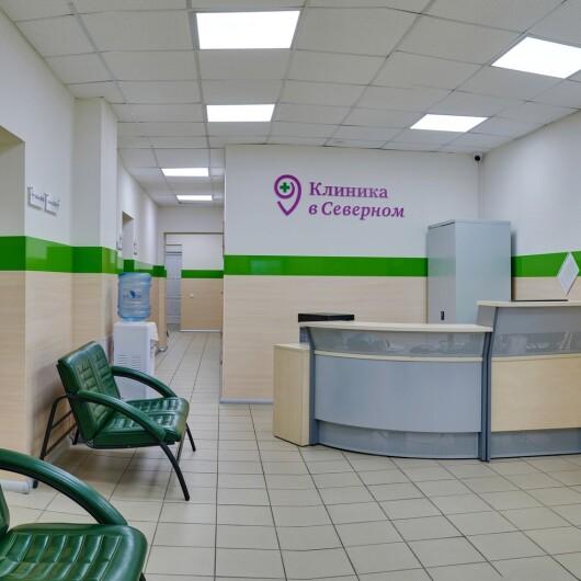 Клиника, сеть медицинских центров, фото №2