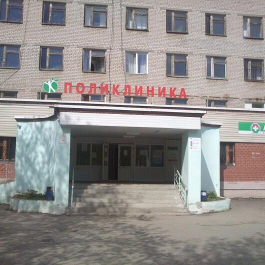 Городская больница № 3, фото №1