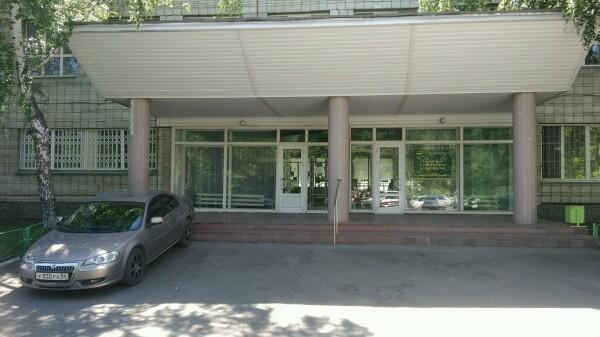Городская клиническая больница № 11