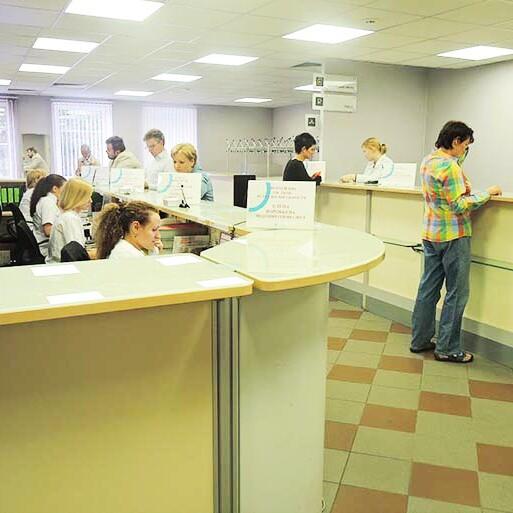 Медицинский центр Новая поликлиника, фото №1