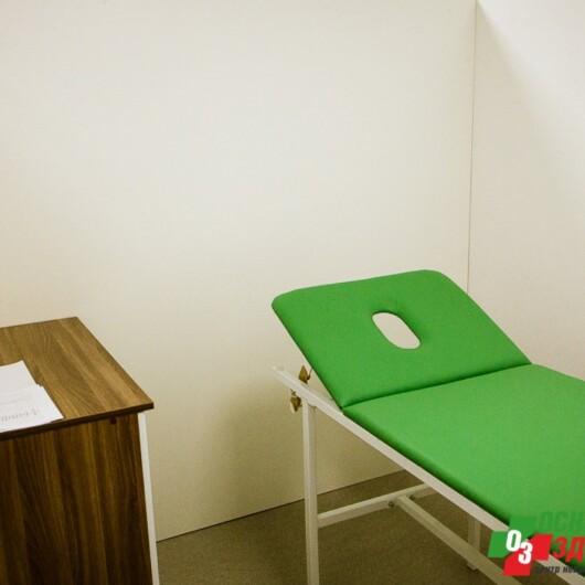 Основа здоровья, центр неврологии и ортопедии, фото №1