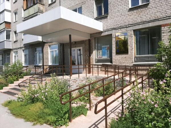 Стоматологическая поликлиника №5 на Елькина