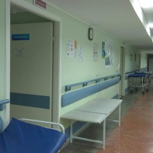 Краевая клиническая больница, фото №3