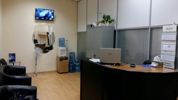 СтомГарант, стоматологический центр