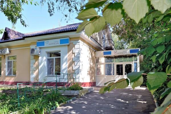 Клиника «Ниармедик» на Гамалеи