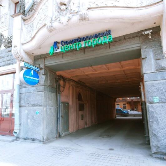Клиника PRIMED на Куйбышева, фото №1