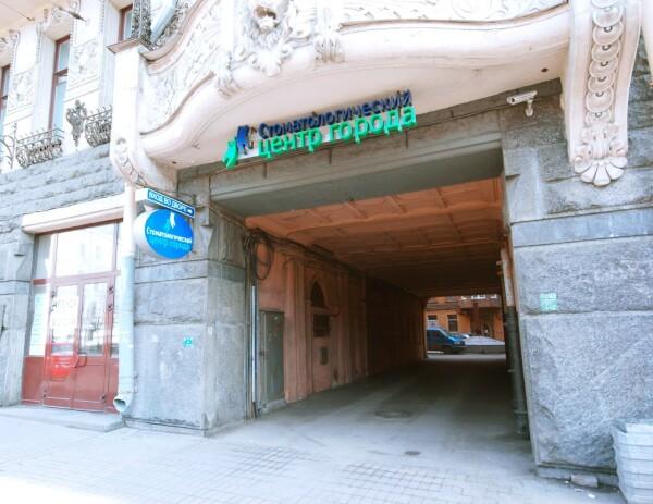 Клиника PRIMED на Куйбышева