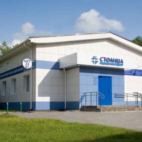 Клиника Столица на Летчика Бабушкина
