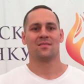 Бельков Максим Валерьевич, массажист