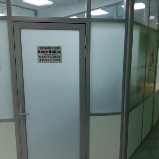 Клиника «Бене Вобис», фото №2