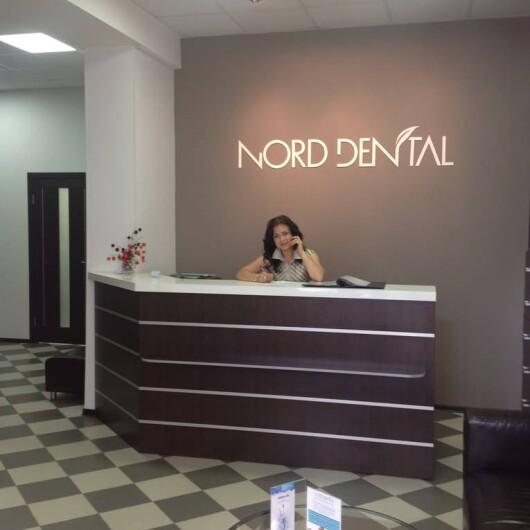 Стоматология NORD DENTAL, фото №3