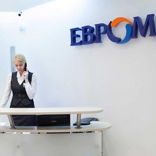 Евро-Мед на Маяковской, фото №1
