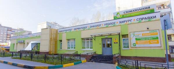 Клиника «Приокский»