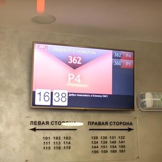 EMS на Победы, фото №3