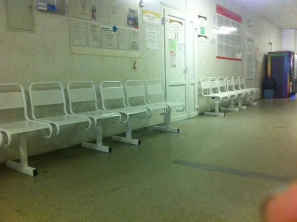 Травмпункт № 2 при Городской травматологической больнице № 36