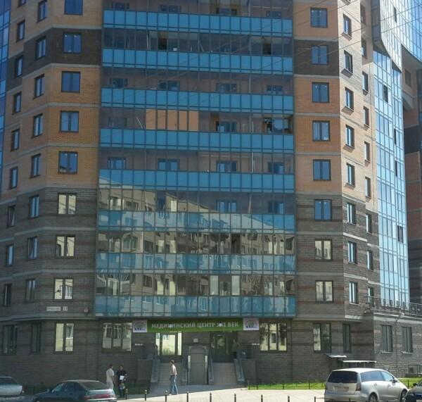 Медицинский центр XXI век (21 век) на Брянцева