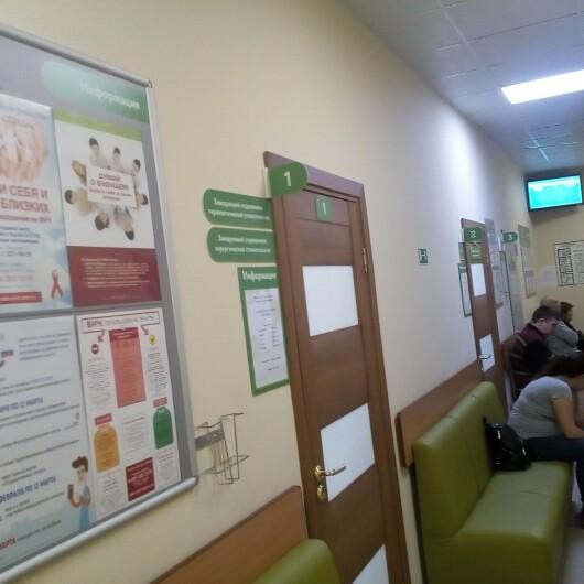 Городская стоматологическая поликлиника № 3, фото №4