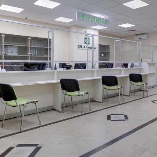 СМ-Клиника на Новочеремушкинской, фото №1