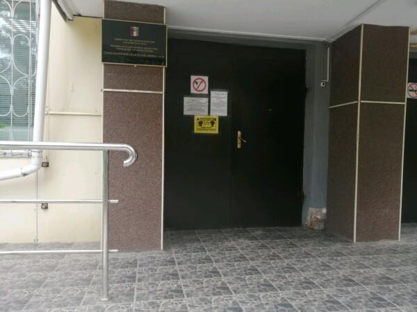 Стоматологическая поликлиника №18 на Рокоссовского