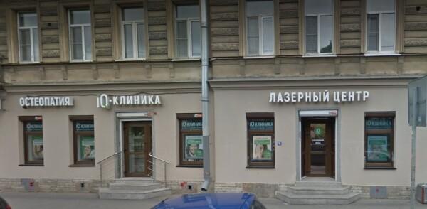 АйКью Клиника на Кронверкском
