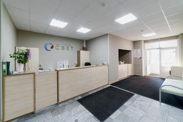 Клиника Свет на бульваре Мира
