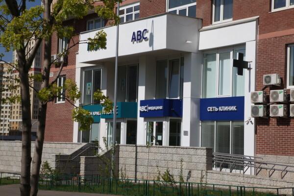 ABC Медицина в Раменках