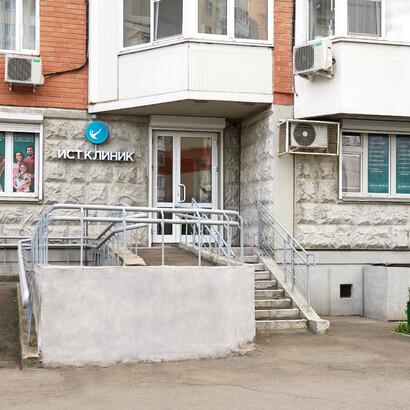 Ист Клиник в Люберцах, фото №1