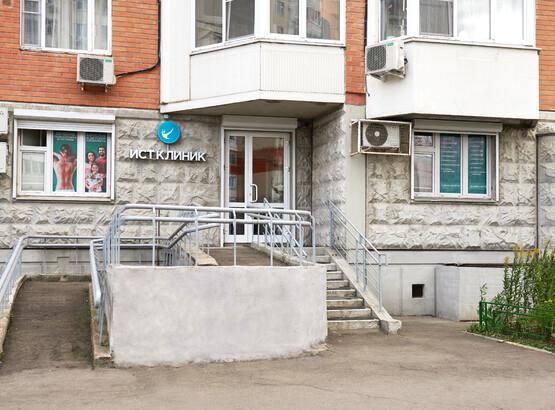 Ист Клиник в Люберцах