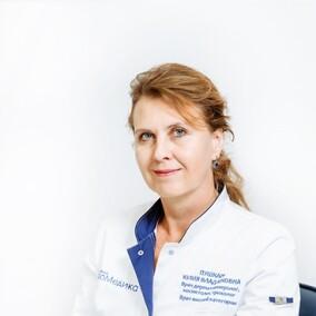 Пушкарь Юлия Владленовна, косметолог