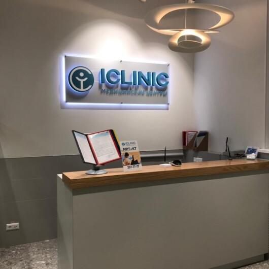 Центр МРТ и КТ ICLINIC на Тимуровской, фото №1