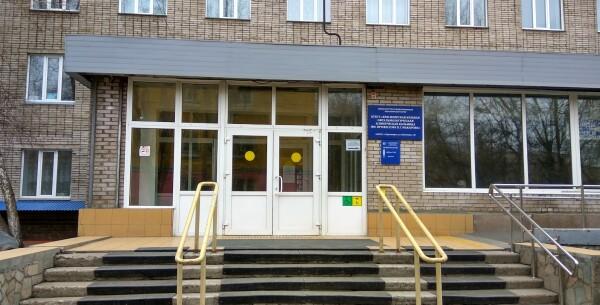 Красноярская краевая офтальмологическая больница им. П.Г. Макарова