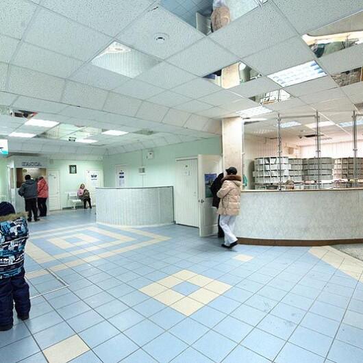Многопрофильная частная клиника «Вега», фото №2