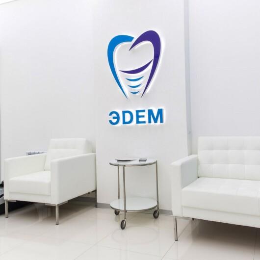 Стоматология Эдем , фото №2