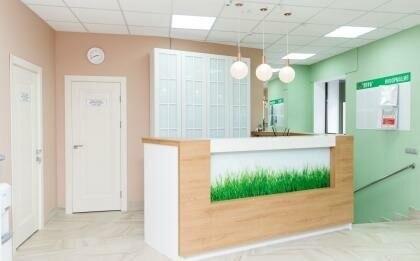 Медицинский центр «Вита» на Шмидта