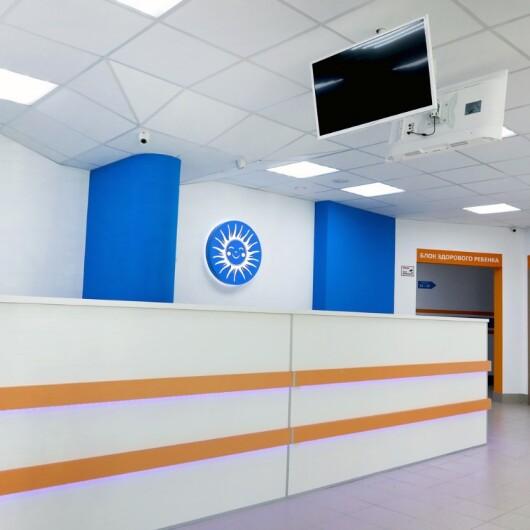 Педиатрический центр доктора Бойко на Хиросимы, фото №2