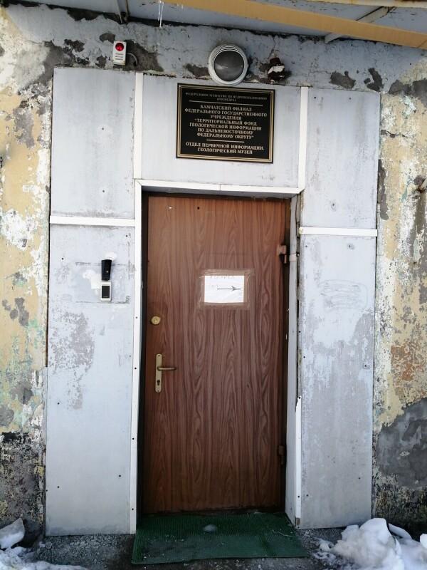 «Камчатская гинекологическая клиника»