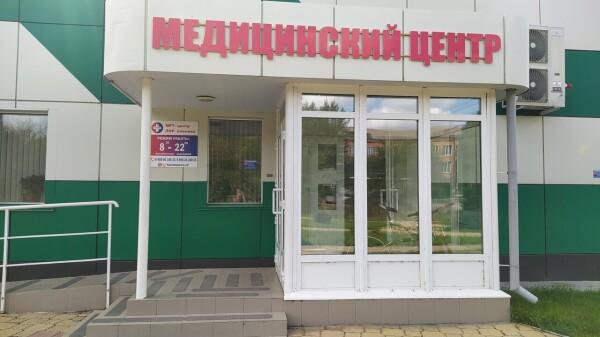 «Красноярский центр МРТ» на Кретова