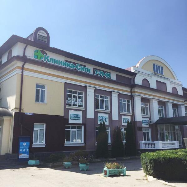 Диагностический центр «Клиника-Сити»