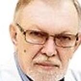 Батьков Геннадий Борисович, уролог