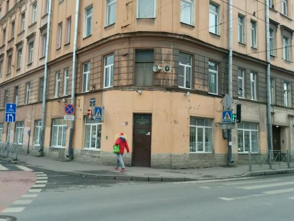 Городская наркологическая больница на Введенской