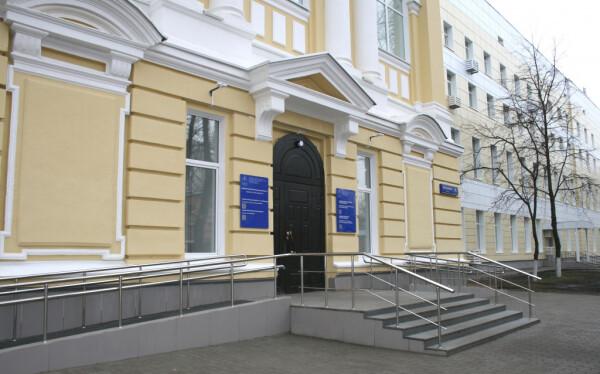 Клиника нервных болезней имени А.Я. Кожевникова Университетской клинической больницы № 3